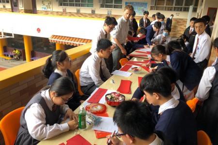 English Fai Chun Writing