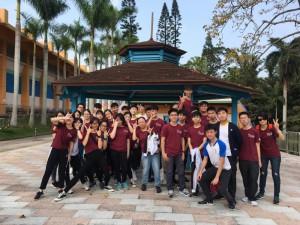 中五班級經營《西貢戶外康樂中心》